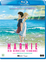 Marnie_cover